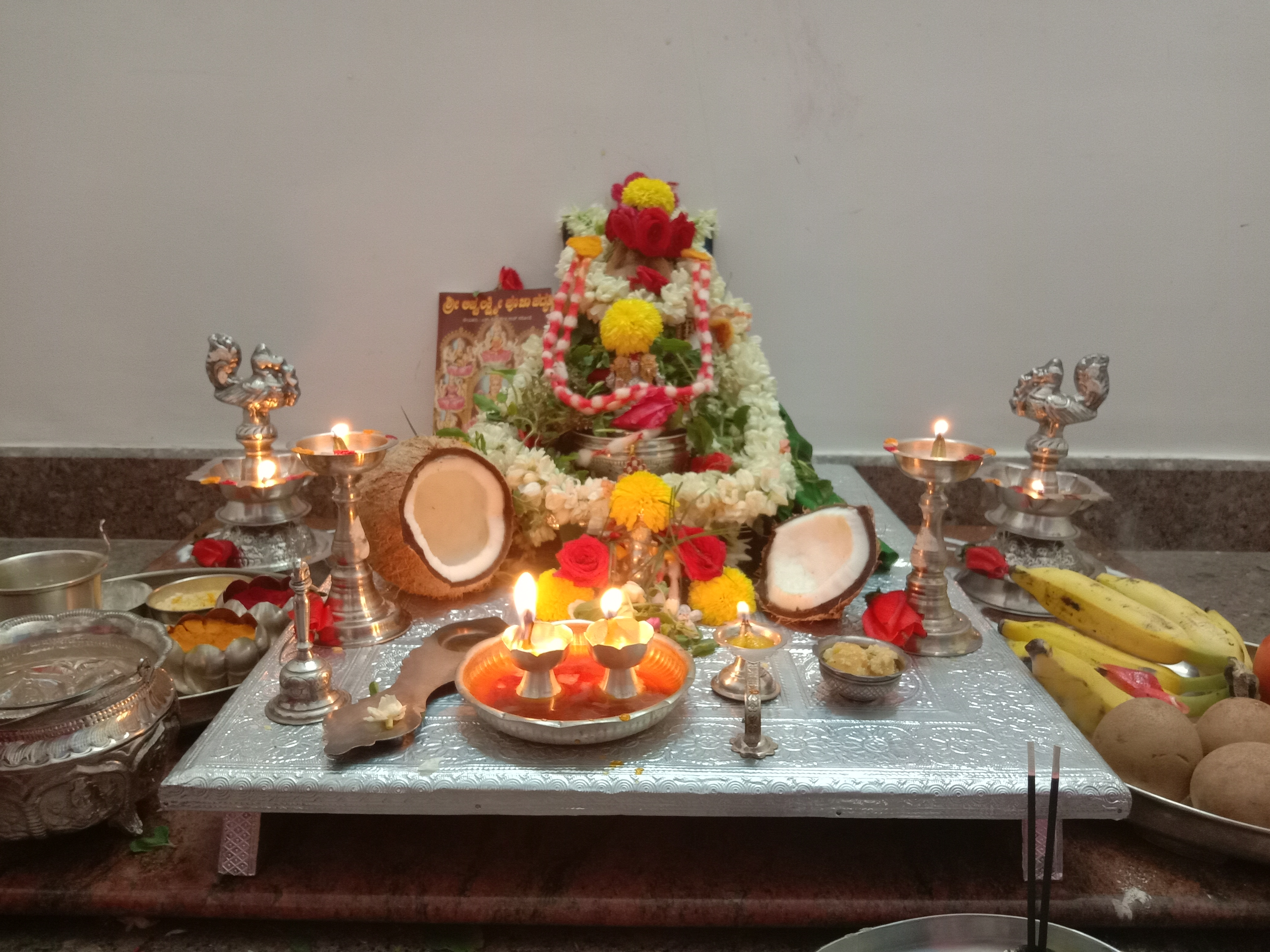 Santhana Lakshmi Pooja Vidhana